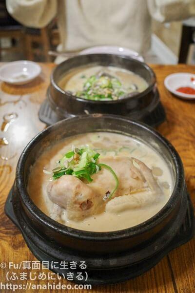 土俗村(トソッチョン) 参鶏湯が運ばれてきた
