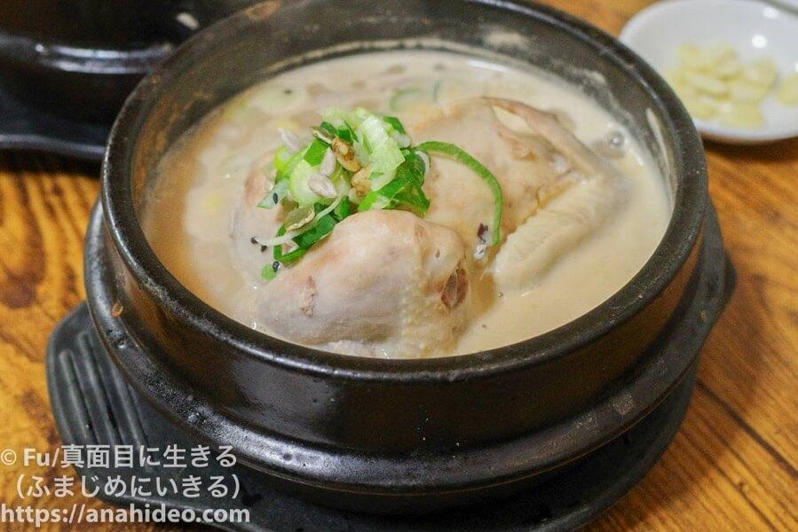土俗村(トソッチョン) 参鶏湯