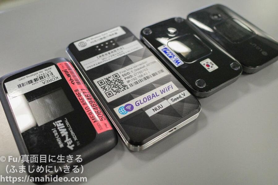 海外Wi-Fiレンタル おすすめ4社