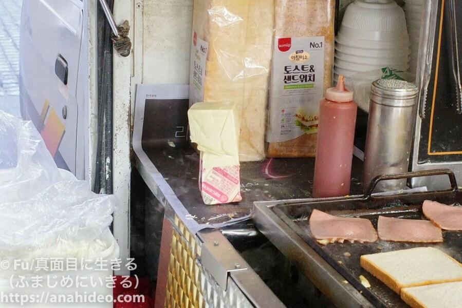 明洞ハンバーガートースト バター