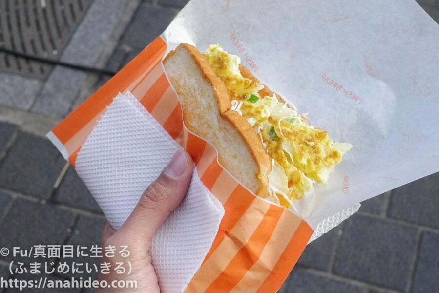 明洞ハンバーガートースト 包装紙入り
