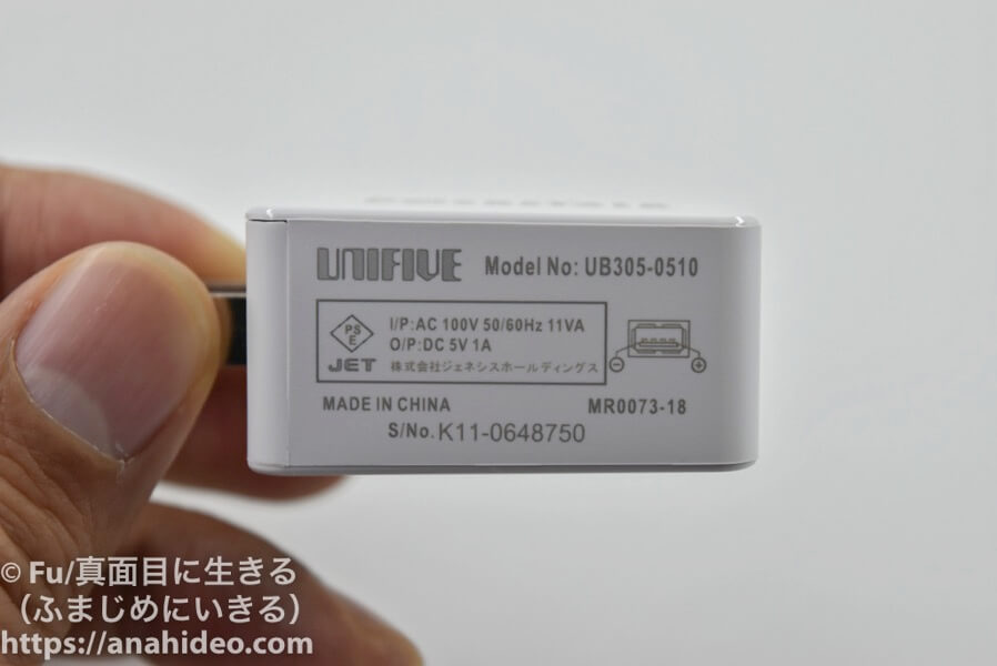 ポケトークS USB充電器
