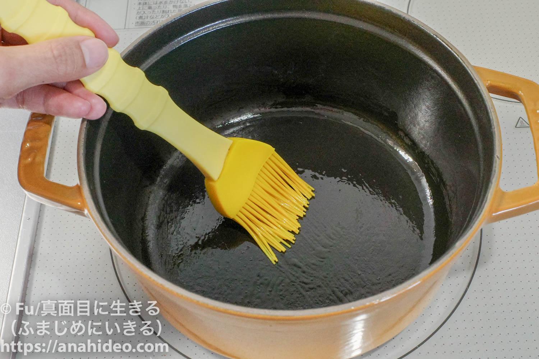 シリコンのハケを使って油を塗る
