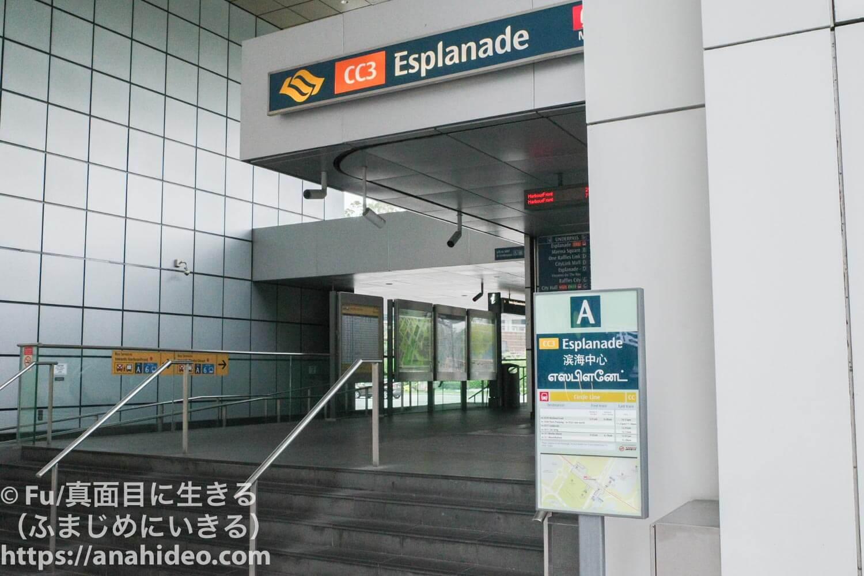 サファリゲートバスへの最寄駅・出口
