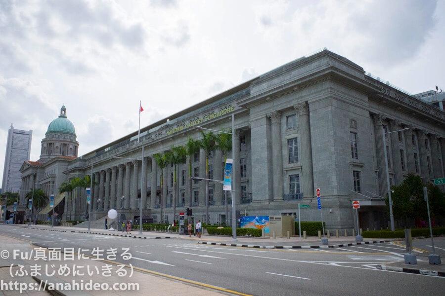 ナショナルギャラリーシンガポールの外観
