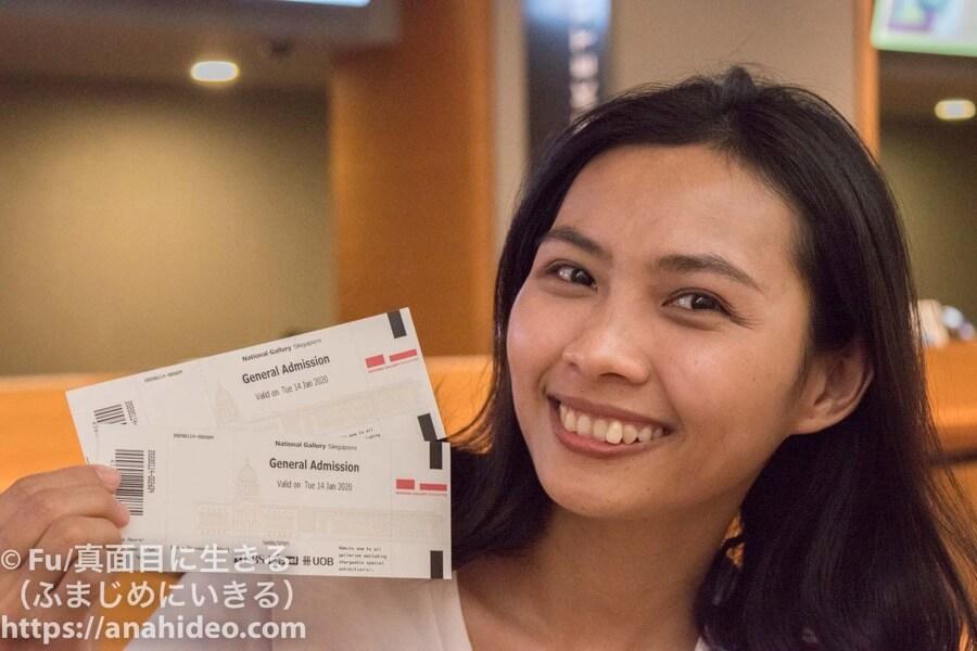 ナショナルギャラリーシンガポール チケット買った様子