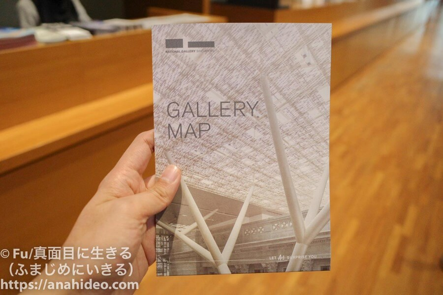 ナショナルギャラリーシンガポール 地図付きパンフレット