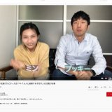 YouTube動画 第1弾 『【うわ……】妻の虫歯がひどかった話 』を投稿しました