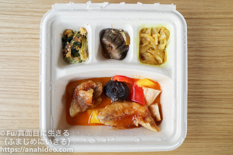 黒酢酢豚弁当