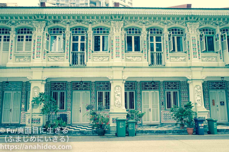 ペラナカン式の家撮影