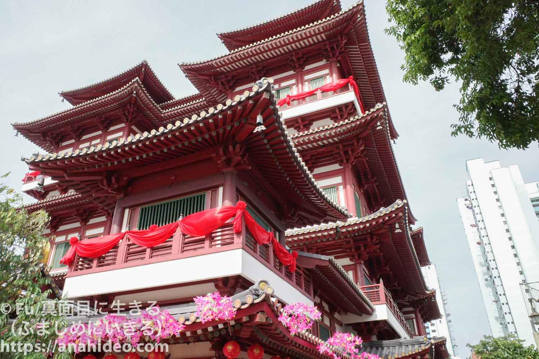 新加坡佛牙寺龍華院(シンガポール仏牙寺龍華院)