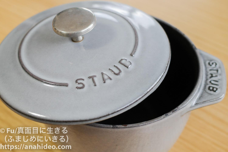 Staub 200327 101