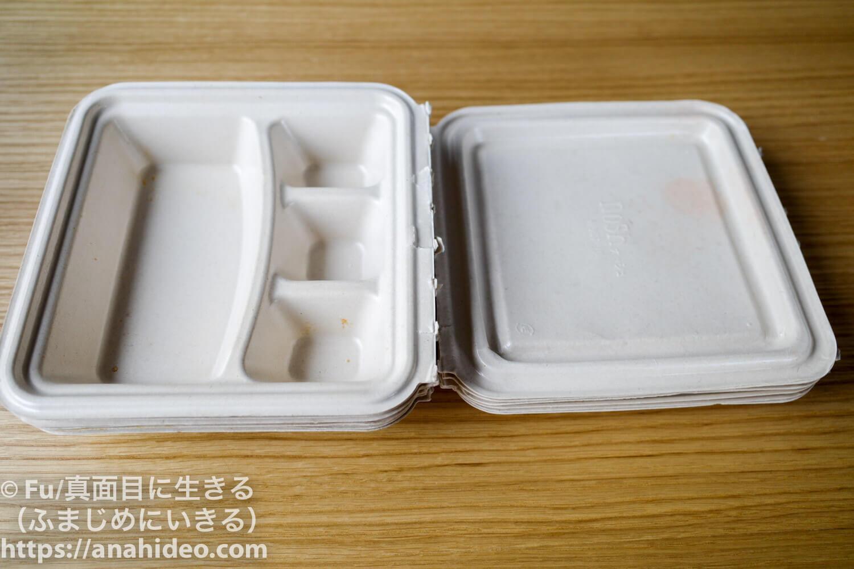 Nosh lunchbox 1