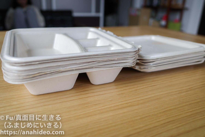 Nosh lunchbox 2