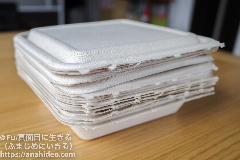 Nosh lunchbox 3