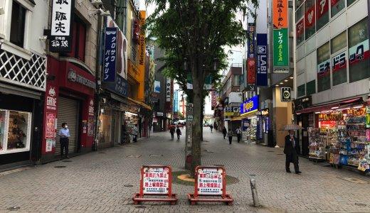 新宿がゴーストタウンみたいだったり、パン作り用の小麦粉とバターが買えた1日【Fu/真面目な日常】