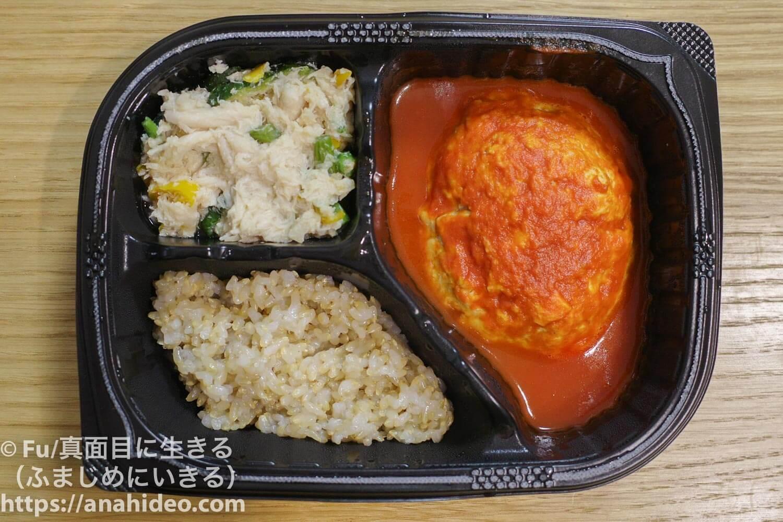 マッスルデリ 大豆ハンバーグ