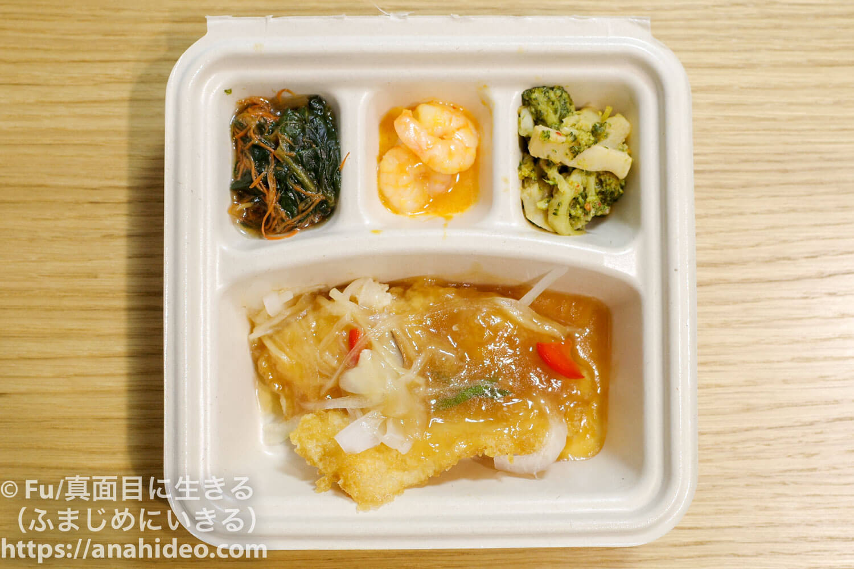 美味しいかったランキング4位 白身魚の野菜あんかけ