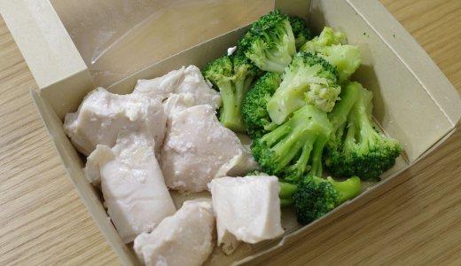 「わたし、太った気がする」だったり、ブロッコリーと鶏肉な1日【Fu/真面目な日常】