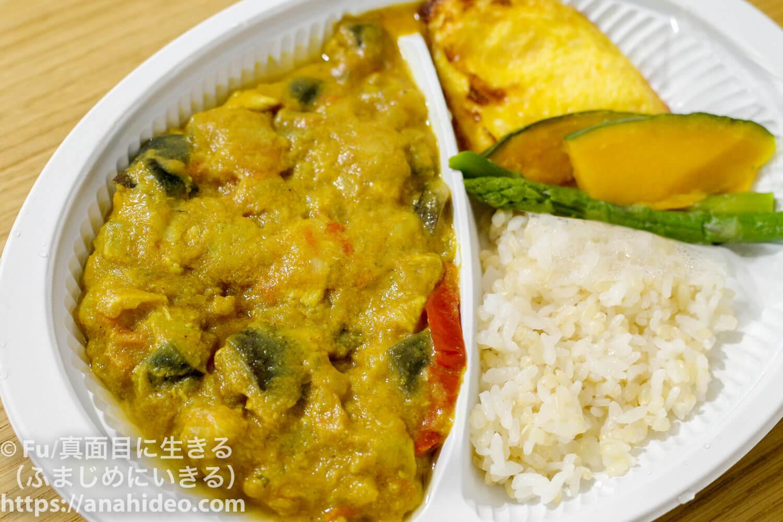 モアザンデリ 鶏胸肉と野菜たっぷりカレー