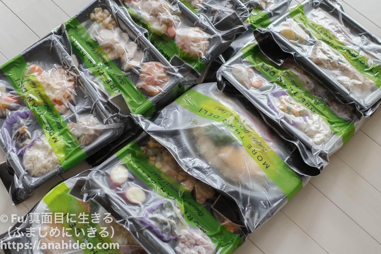 モアザンデリの10食セット