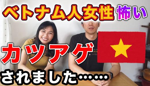 YouTube動画 第11弾 『七夕に妻からカツアゲされた話』を投稿しました【YouTube】