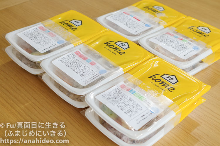FIT FOOD HOME(フィットフードホーム) ダイエット5つ入り