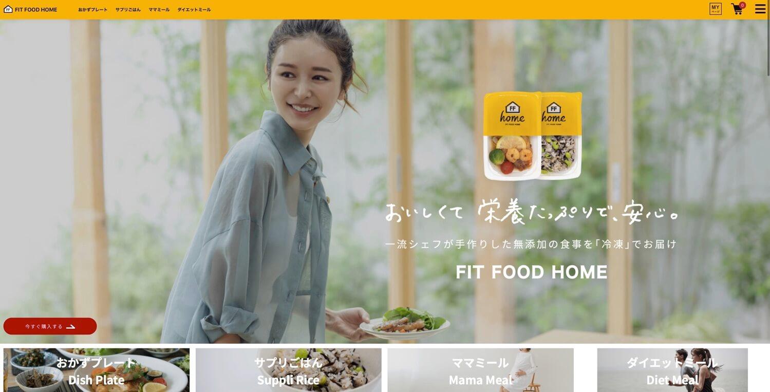 FIT FOOD HOME(フィットフードホーム)のドップページ