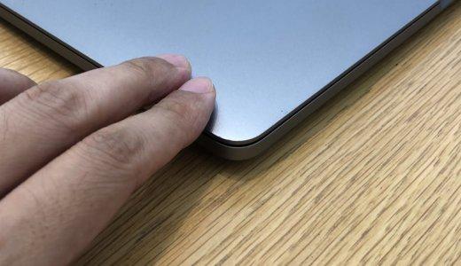 MacBook Proを修理に出したり、ベルクが禁煙になってうれしい1日【Fu/真面目な日常】