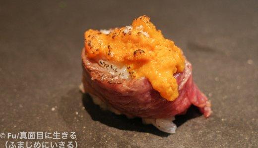 銀座のお寿司が最高だったり、松屋のうな丼を食べた【Fu/真面目な日常】