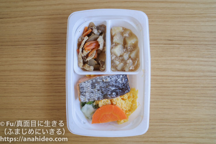 Fit food home お試しセットのおかず