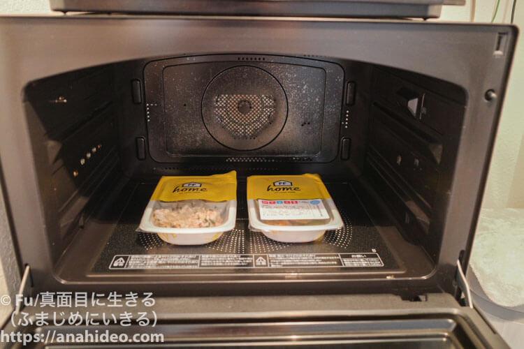 おかずプレート、ご飯を同時に温める
