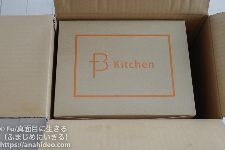 B-Kitchen(ビーキッチン)のダンボール箱の中にダンボール箱
