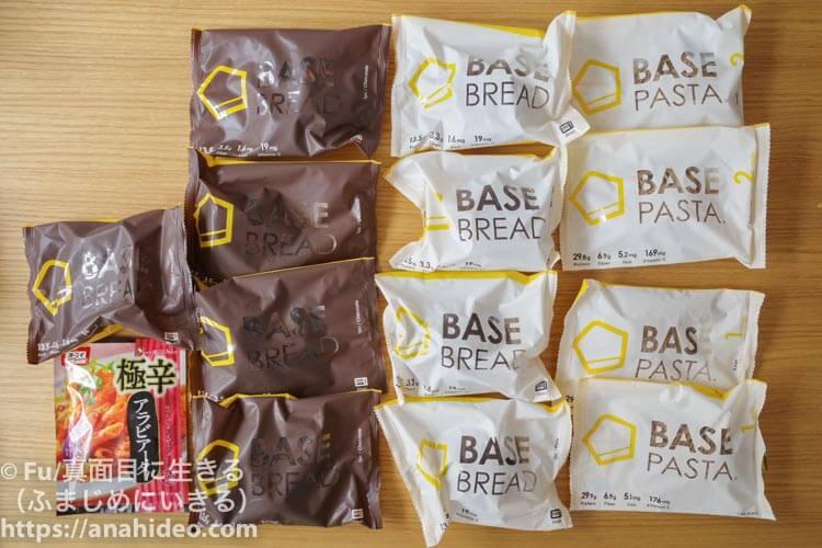 BASE FOOD(ベースフード) スタートセットの中身