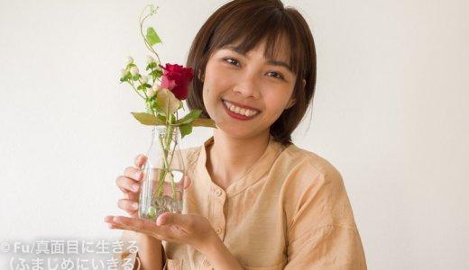 お花の定期便が届いたり、歯の治療をしてきた1日【Fu/真面目な日常】