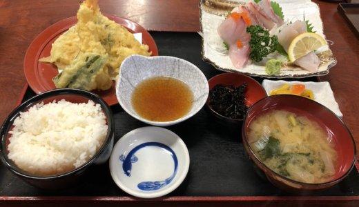 千葉の古民家で合宿してきたり、九十九里の「ばんや」に行った1日【Fu/真面目な日常】