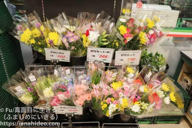 スーパーの花売り場