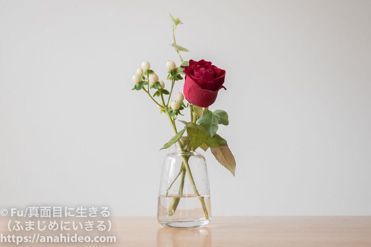 公式サイトで買った花瓶