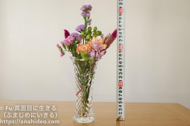 17cmの花瓶を使ってみた