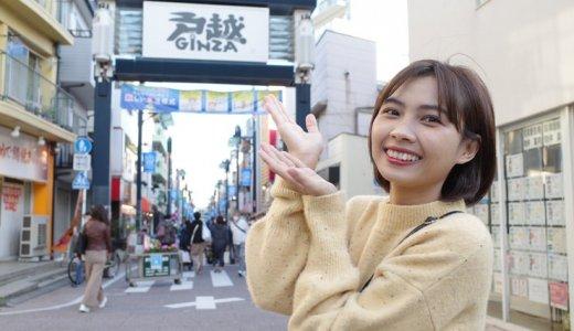 DJI Pocket 2が届いたり、戸越銀座で食べ歩きしてきた1日【Fu/真面目な日常】