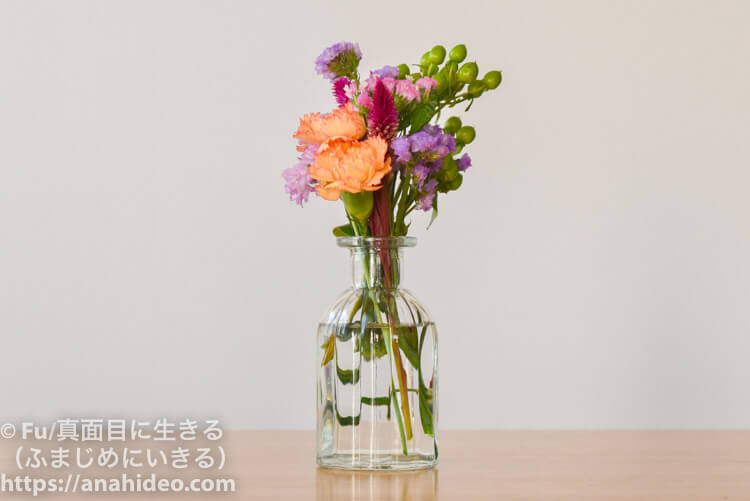 100円ショップの花瓶