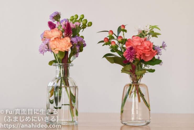 花束が2つ