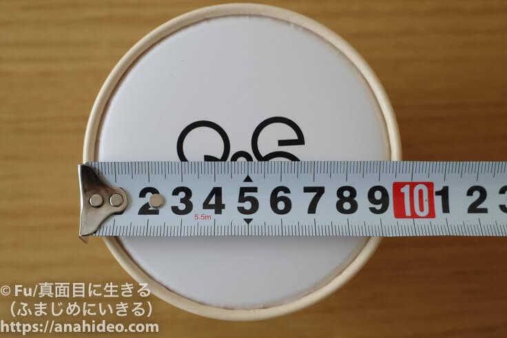 スープ直径
