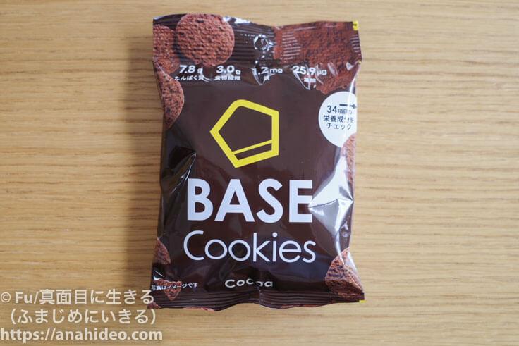 ベースクッキー ココア