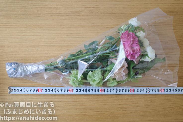 花の長さを測っている