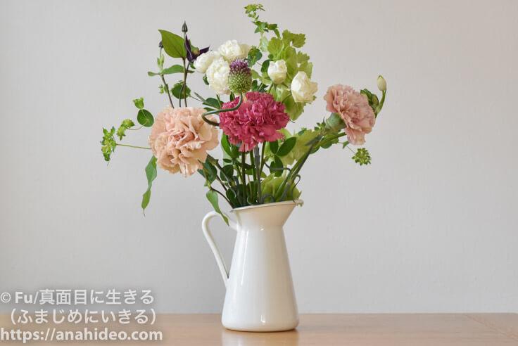 花を飾ってみた